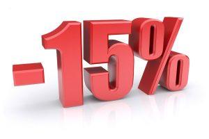 снижение цены
